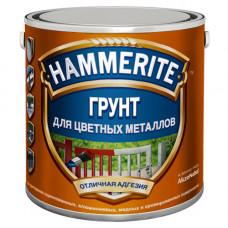 HAMMERITE - грунт для цветных металлов и сплавов