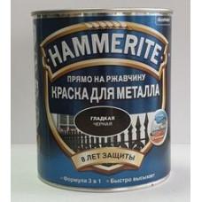 HAMMERITE  - гладкая