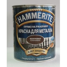 HAMMERITE  -  молотковая