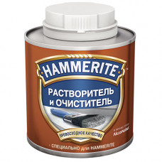 HAMMERITE - Растворитель и Очиститель
